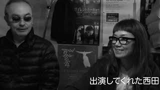 『高円寺の商店街をまわろう』〜「純情商店街 後編」